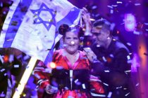 Israel's singer Netta Barzilai aka Netta performs after winning the final of the 63rd edition of the Eurovision Song Contest 2018 at the Altice Arena in Lisbon, on May 12, 2018.