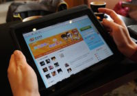 Sina Weibo site on a tablet.
