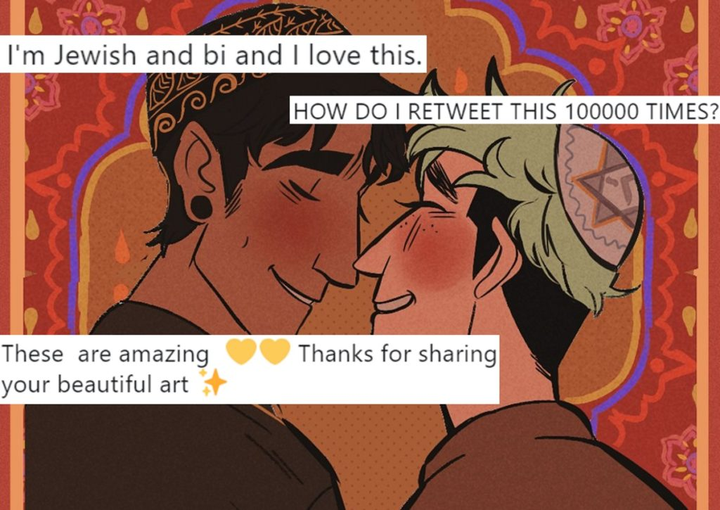 Gay art which shows a same-sex couple with a Jewish man and a Muslim man, overlaid with tweets