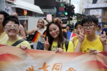 People take part in the Lesbian, Gay, Bi-sexual and Transgender (LGBT) parade in Hong Kong on November 6, 2015. Hong Kong's streets were coloured by rainbow flags as protesters marched in the city's annual gay pride parade to call for equality and same-sex marriage. AFP PHOTO / ISAAC LAWRENCE (Photo credit should read Isaac Lawrence/AFP/Getty Images)