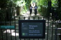 """""""Women only"""" sign at Hampstead Heath ponds"""