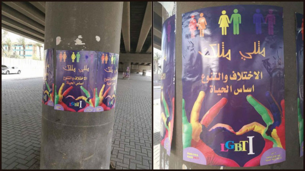 Posters calling for equality and tolerance for LGBT's in Baghdad