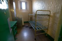 Oscar Wilde: A cell is pictured inside Reading Gaol