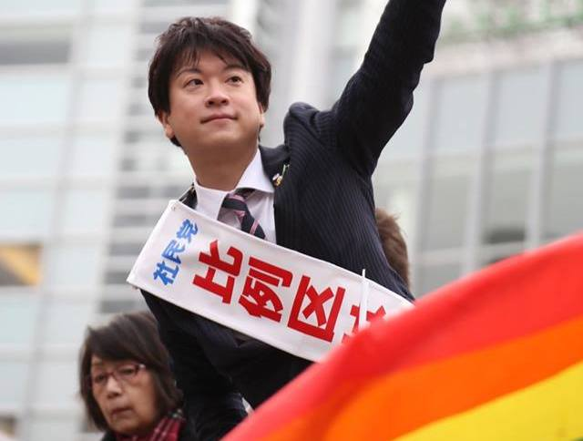 Taiga Ishikawa is Japan's first openly-gay male lawmaker.