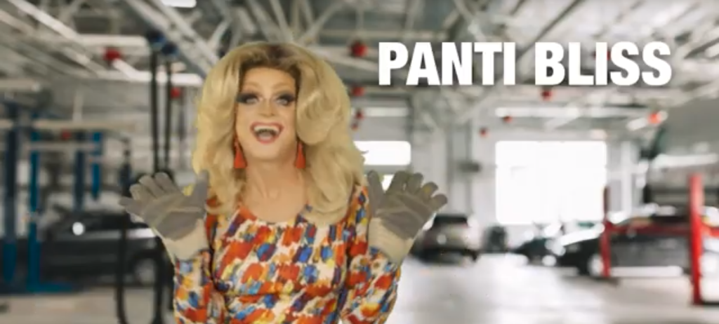 Panti Bliss (YouTube)