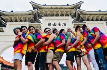 Taiwan: Exploring Asia's top new LGBT travel destination