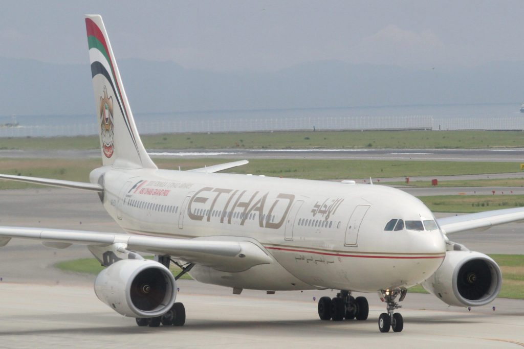 The brothers plotted to blow up an Etihad Airways flight