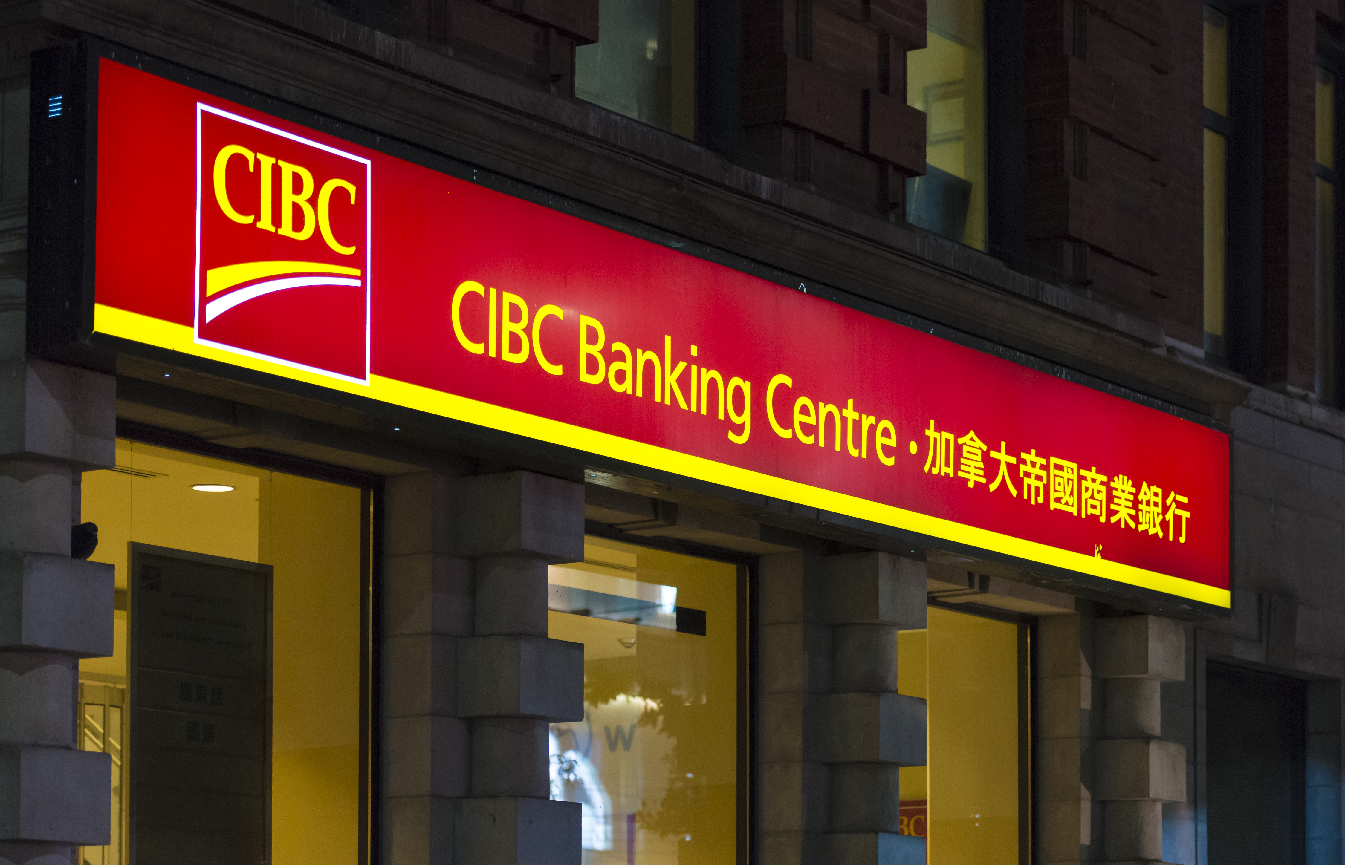 CIBC bank manager allegedly said employees had to be gay or bisexual to be promoted