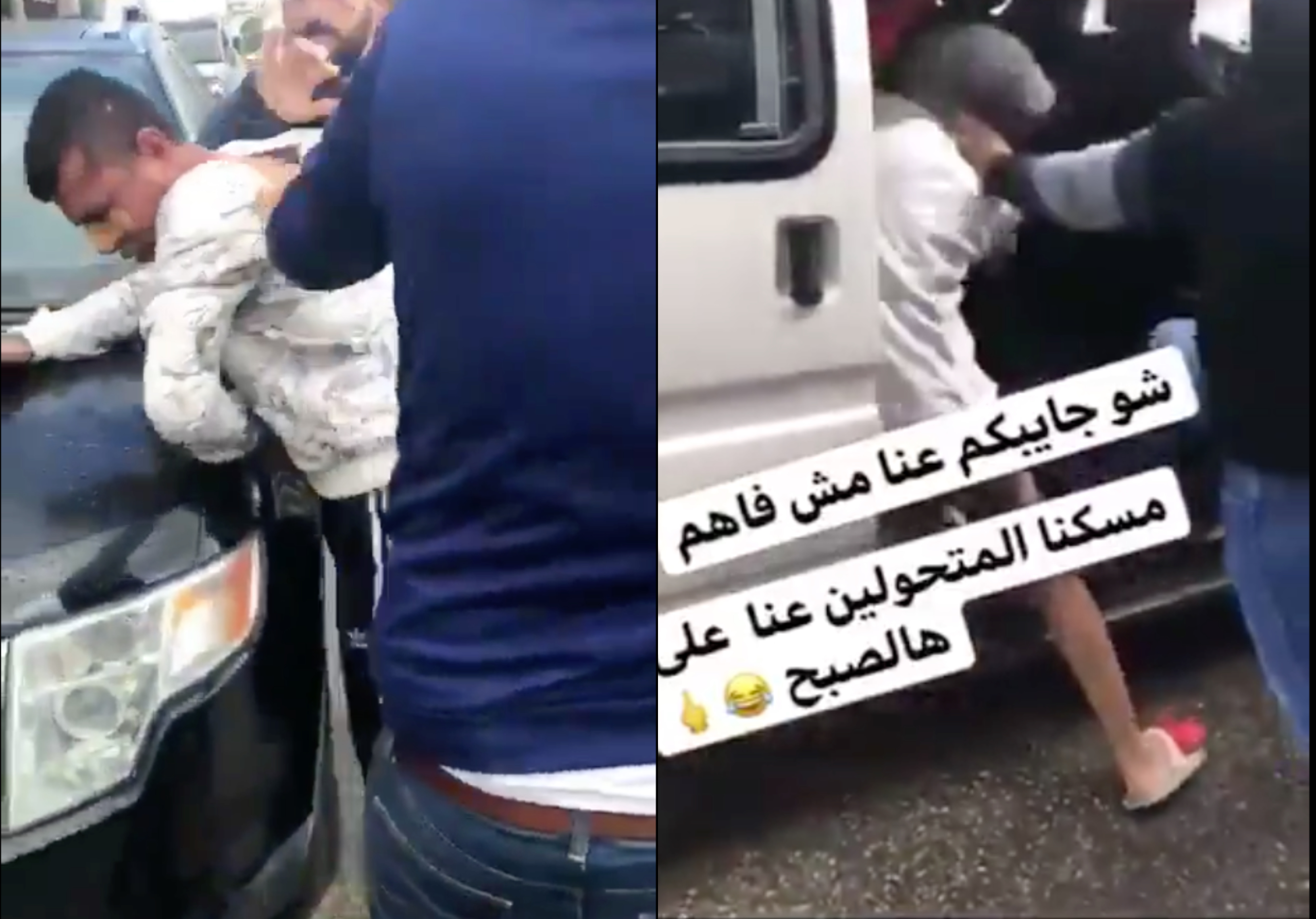 Disturbing footage has shown there shocking moment a gang of men attacked a gay man and a trans woman in Palestine. (Screen captures via Twitter)