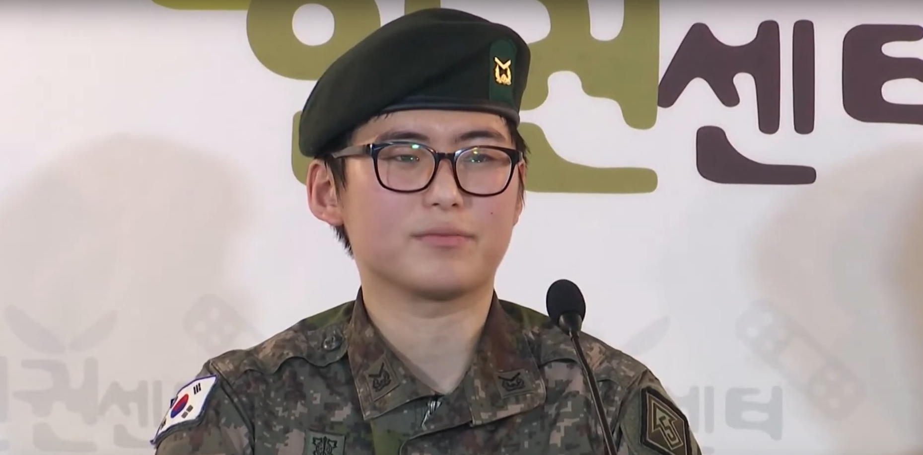 Trans soldier pleads with South Korea military to let her continue serving