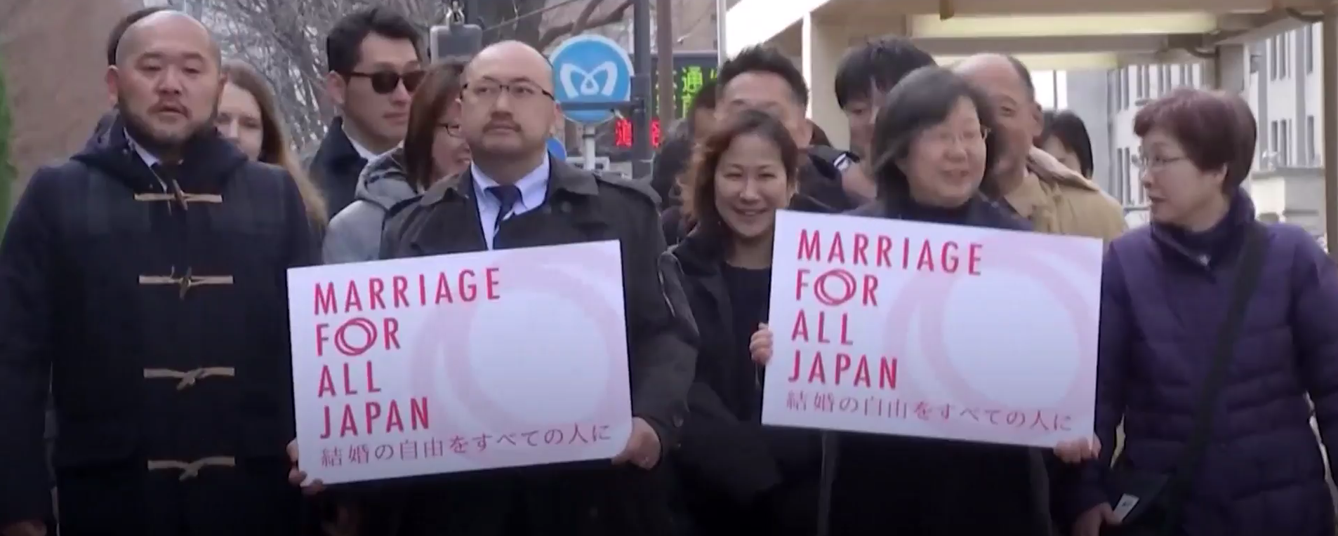 Transgender man joins historic Valentine's Day lawsuit to bring same-sex marriage to Japan
