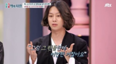 Heechul: This is why the Super Junior K-pop star refuses to deny he's gay