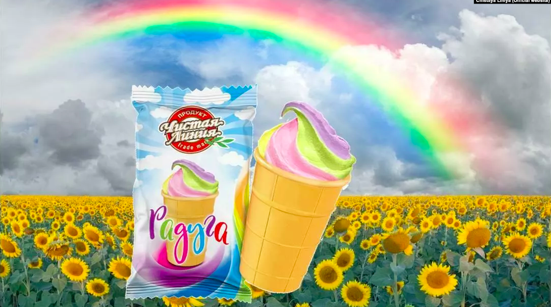 Putin urged to ban rainbow ice cream over fears it promotes homosexuality