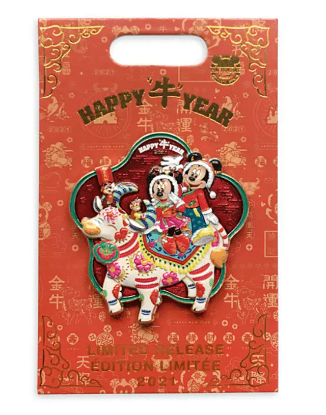 The limited edition pin for Lunar New Year. (Disney)
