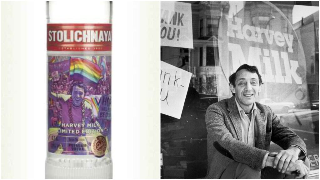 The Harvey Milk Foundation has teamed up with vodka brand Stoli on the limited edition bottle.