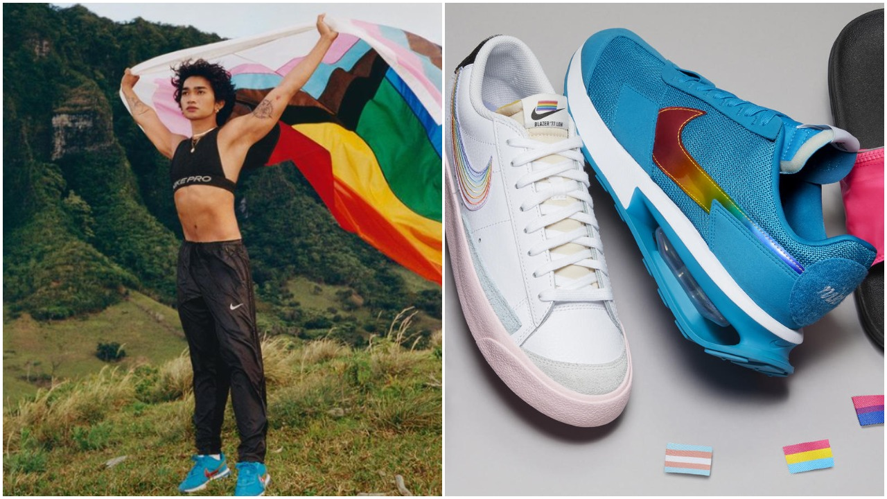 New Nike Pride collection includes a rainbow version of their iconic Air Max trainers