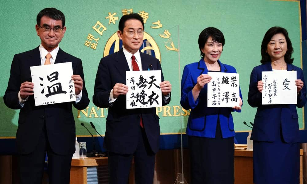 Candidates for the presidential election of the ruling LDP pose prior to a debate on 18 September 2021 in Tokyo, Japan